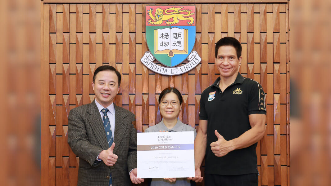 HKU receives Gold Level Campus Award