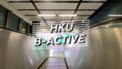 HKU B-Active